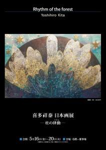 kita_seibu_tsukuba_leaf_h1