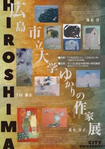 hiroshima_O