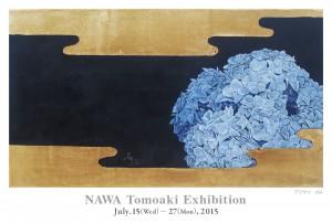 nawa_SE_tokorozawa_0715_DM_o
