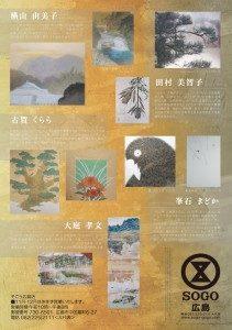 hiroshima_U